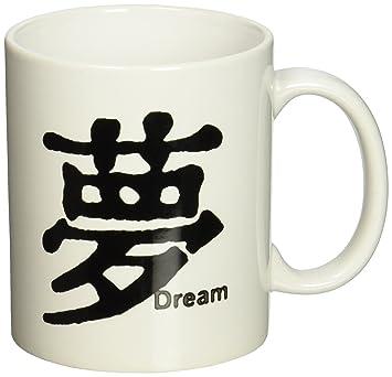 Amazon 3drose Chinese Symbol Dream Ceramic Mug 11 Ounce