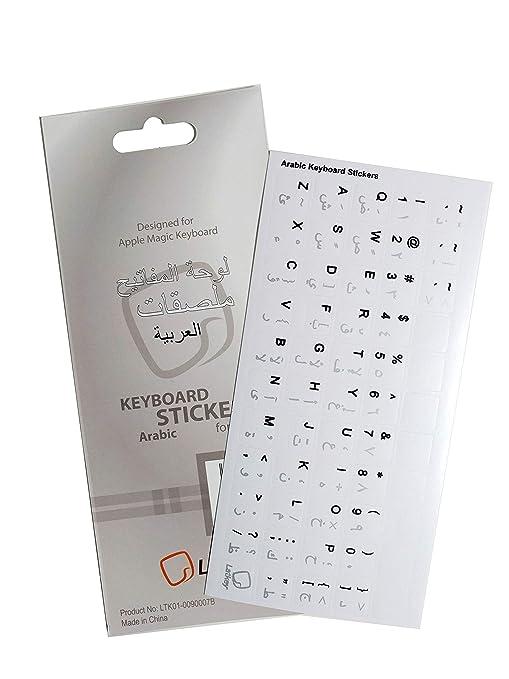 Pegatinas de teclado árabes para Macbook, teclado sin hilos mágica, iMac (gris y negro árabes Cartas sobre fondo blanco) Calcomanías, Gran teclado ...