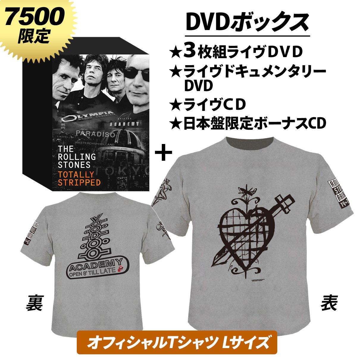 ローリング・ストーンズ / トータリー・ストリップド (4DVD+2CD)