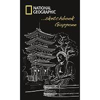 Giappone. Sketchbook