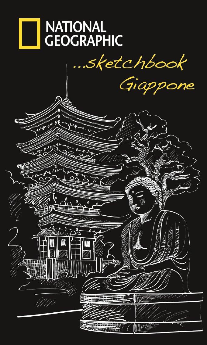 Giappone. Sketchbook (Viaggi e turismo): Amazon.es: Marisa ...