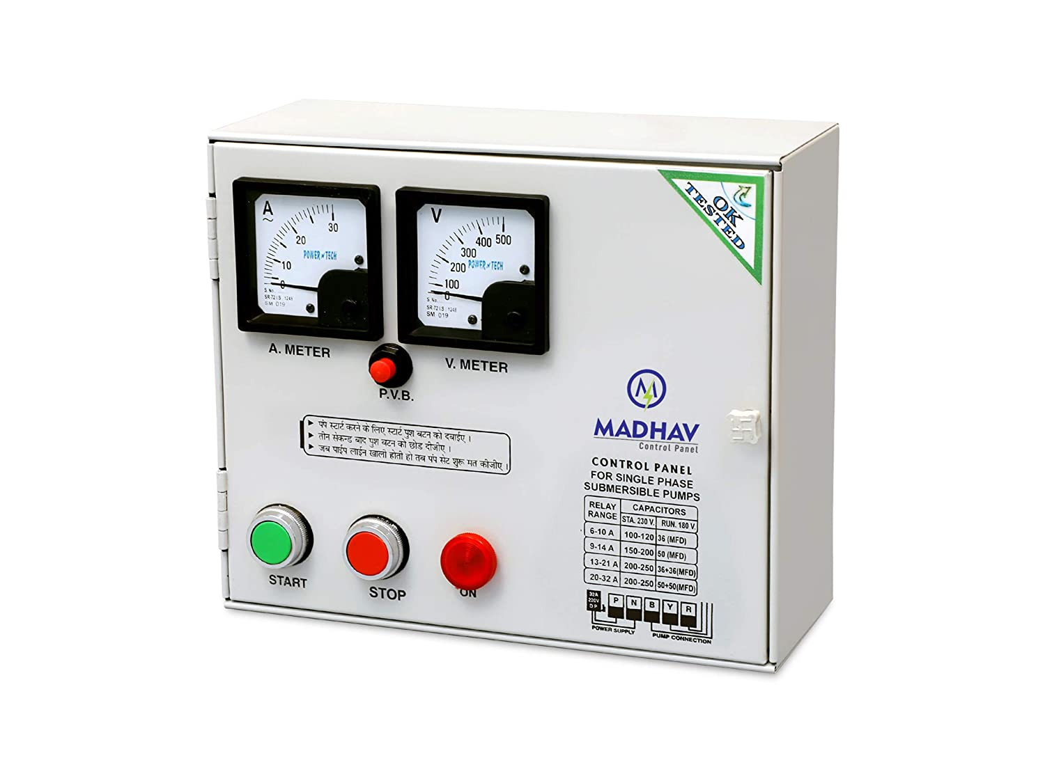 1 5 Hp Single Phase Submersible Pump Control Panel 1 5 Hp Bch Type Starter Amazon In Garden Outdoors