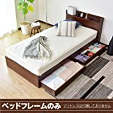 ベッド シングル フレームのみ 収納付き 【NEWファンシー ブラウン】 組み立て式 コンセント付き キズに強いメラミン塗装 (KIC)(DORIS)