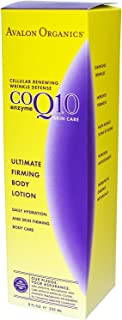 product image for Avalon Coq10 Firming Lotion ( 1x8 Oz)