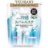 【本体セット品】資生堂 ツバキ (TSUBAKI) クールポンプペア (シャンプー&コンディショナー) 450ml×2