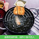 日本进口天妇罗油炸锅 专用家用小炸锅 含滤油架 20cm烹饪油锅 小容量