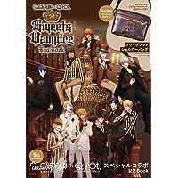 うたの☆プリンスさまっ♪×Q-pot. Sweets Vampire Bag Book (バラエティ)