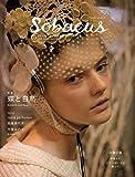 Sobacus vol.03  ソバカス03