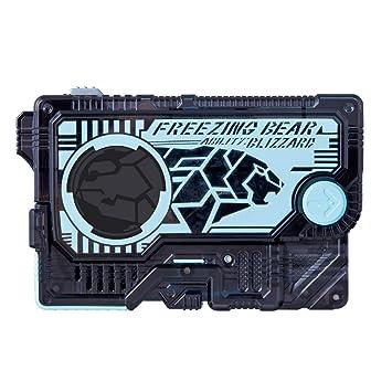 BANDAI KAMEN RIDER ZERO ONE DX Flaming Tiger Progress Key Japan import NEW