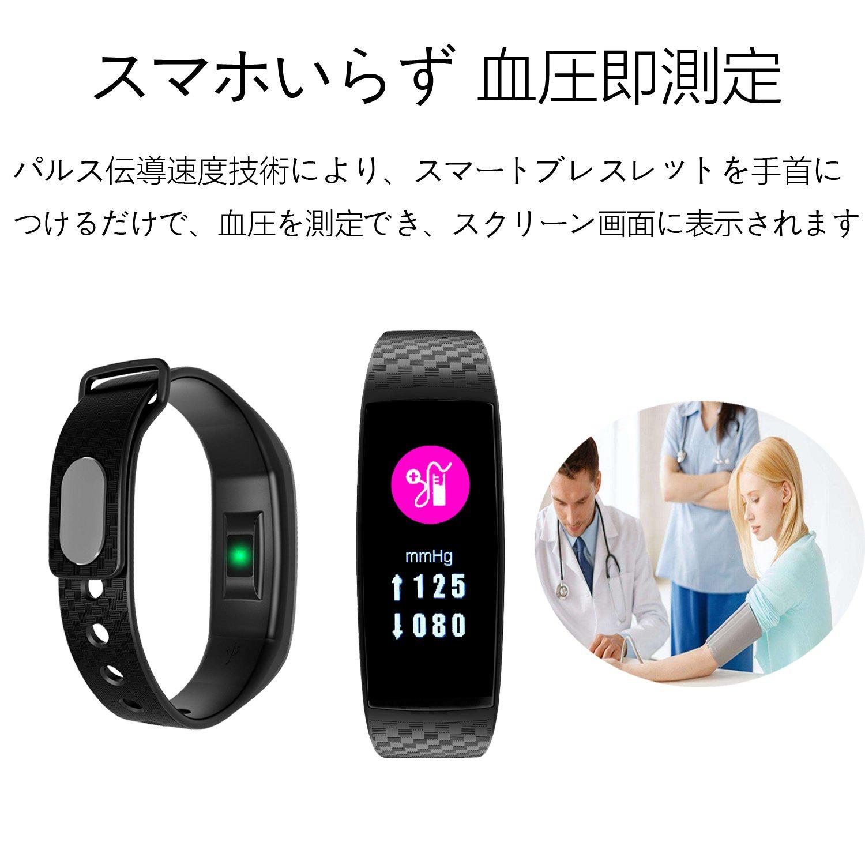 スマホなしで血圧測定できるスマートブレスレット