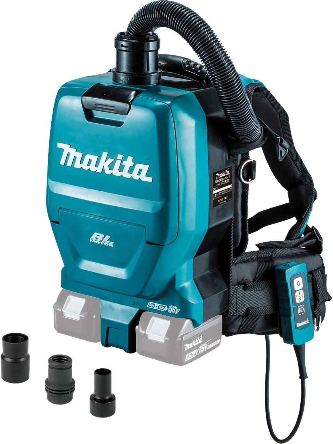 Makita XCV05ZX 8V X2 LXT Lithium-Ion 36C Brushless Cordless 1/2 gallon HEPA Filter Backpack Dry Vacuum with Tool Adapters, Tool Only