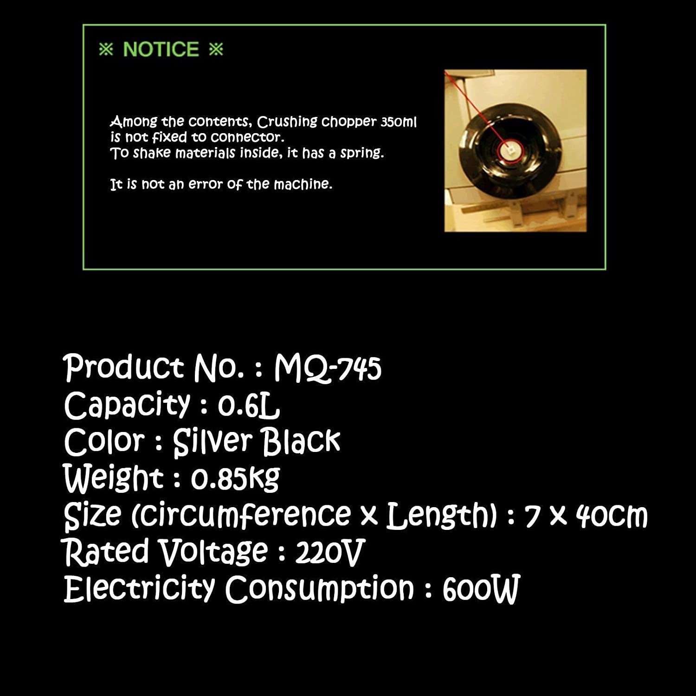 Brown Mq745 Hand Blender(rated Voltage