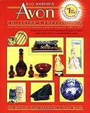 Bud Hastins Avon Collectors Ency & California Perfume Co (Bud Hastin's Avon and Collector's Encyclopedia)