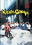 Krush Groove [DVD]