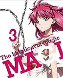 マギ The kingdom of magic 3(イベントチケット優先販売申込券付)(完全生産限定版) [Blu-ray]