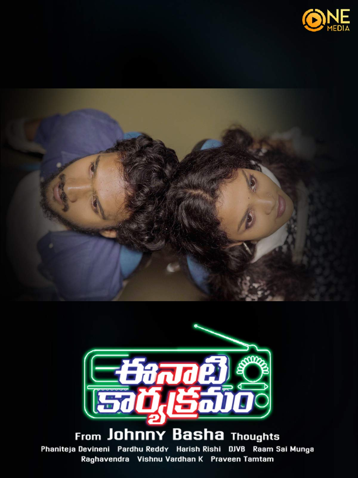 Eenati Karyakramam