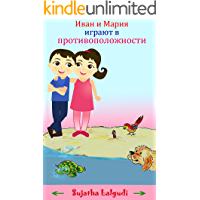 Russian English book: Learn through pictures (Russian): Children's English-Russian Picture book (Bilingual Edition) (Russian Edition),Russian books for ... (Bilingual English-Russian Picture books 2)