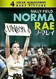 ノーマ・レイ [DVD]