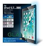 エレコム iPad 9.7 保護フィルム ガラス ブルーライトカット TB-A18RFLGGBL