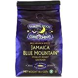 8 oz. Dancing Moon 100% Board Certified Genuine Jamaica Blue Mountain Ground Coffee
