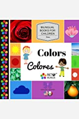 Colors - Colores (Bilingual Books for Children, English and Spanish) (Volume 4) Paperback