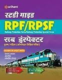 RPF & RPSF Sub Inspector Guide 2018