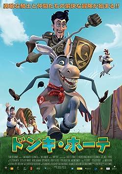 Nims Island 2008 DVDRip