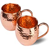 Delicious Sphere Moscow Mule Copper Mugs with 2 Straws Solid Handcrafted Copper Hammered Cups Set of 2 - 16oz