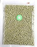 青えんどう豆(乾燥豆) 1kg   無添加