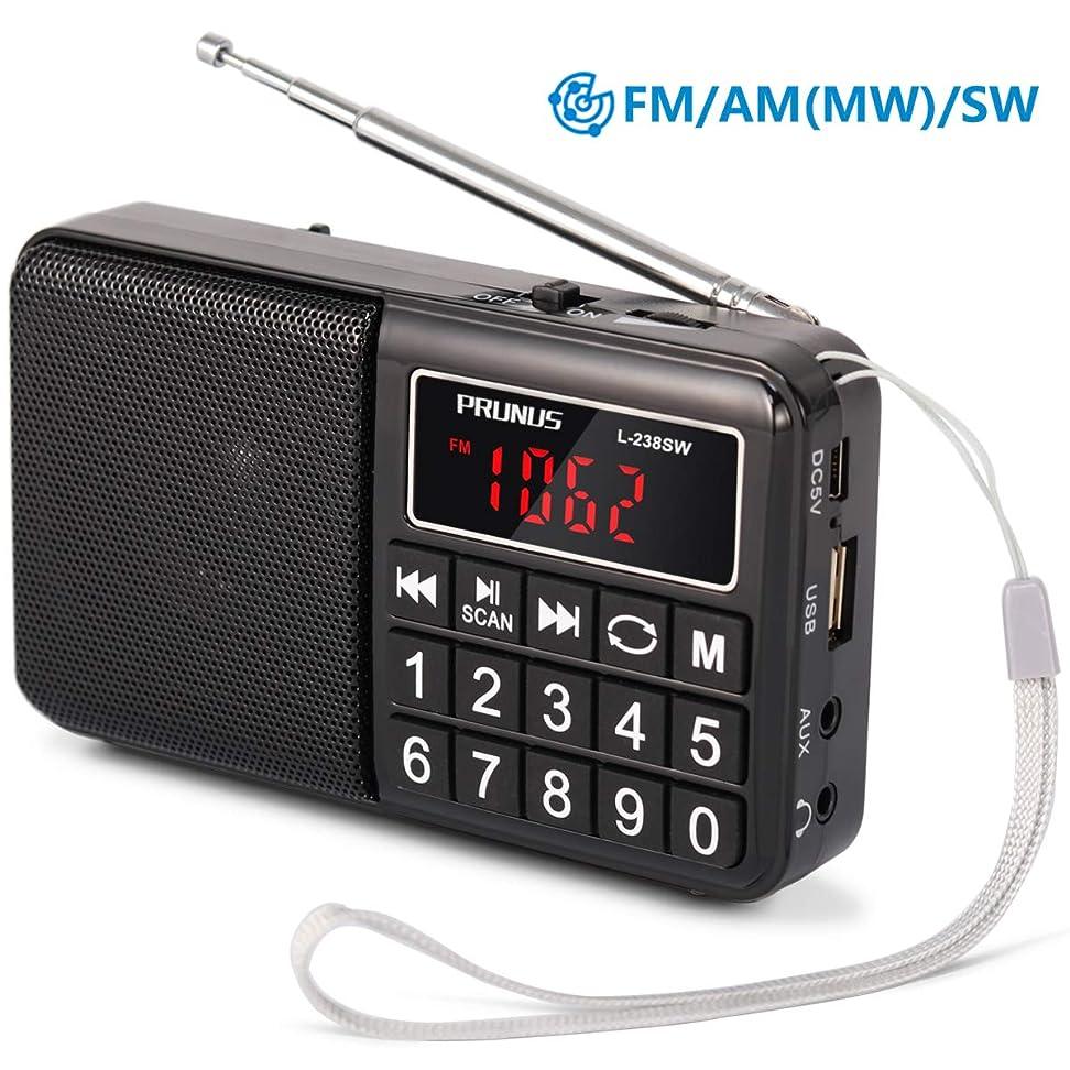 おじいちゃん明確な敏感なSONY FM/AMハンディーポータブルラジオ ホワイト ICF-51/W