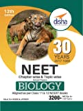 30 Years NEET Chapter-wise & Topic-wise Solved Papers Biology (2017 - 1988)