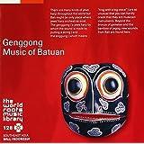 バリ/バトゥアンのゲンゴン
