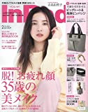 In Red(インレッド) 2020年 2月号