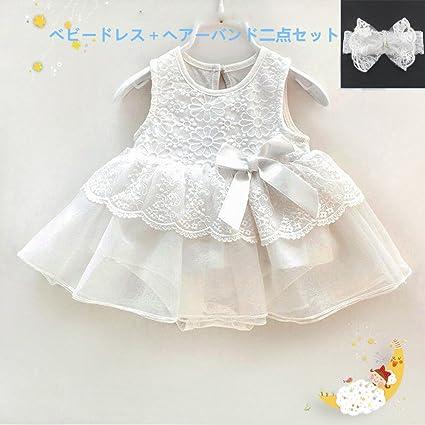 19d9fc2c9e6c7 S M(エスエム)ベビードレス女の子フォーマルワンピース 新生児ホワイト70