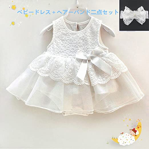 12-18 Months Girls' Clothing (0-24 Months) Sincere Next Baby Girl Dress