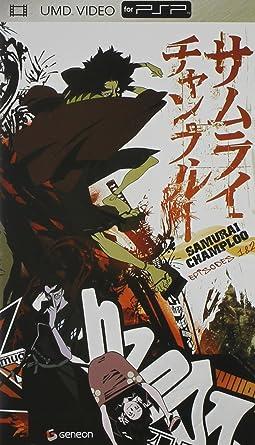 Amazon Samurai Champloo