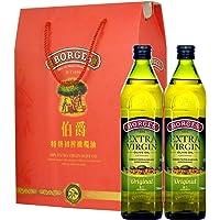 Borges 伯爵 特级初榨橄榄油750ml*2地中海风情礼盒(西班牙进口)