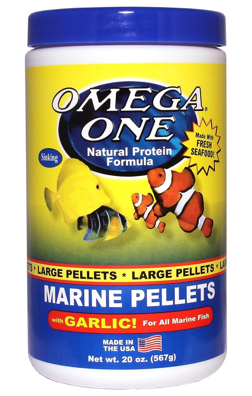 Omega One Garlic Marine Pellets - Large Sinking 04511 - 1