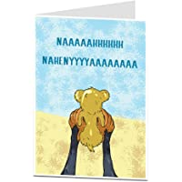 Funny New Baby Card Congratulations Boy Girl New Born Cool Quirky Design Blank Inside to Add Your Own Personal Greetings