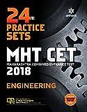 24 Practice Sets MHT CET Engineering 2018