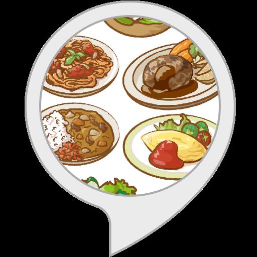 シンデレラの料理