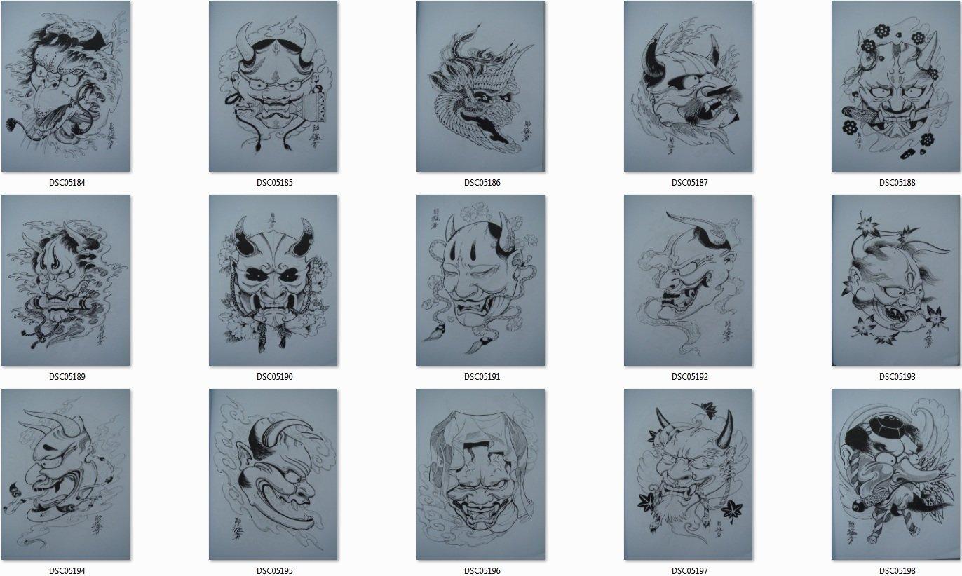 Japanische Tattoo Vorlagen Book Buch Tibetan Skulls 50 Seiten A4 ...