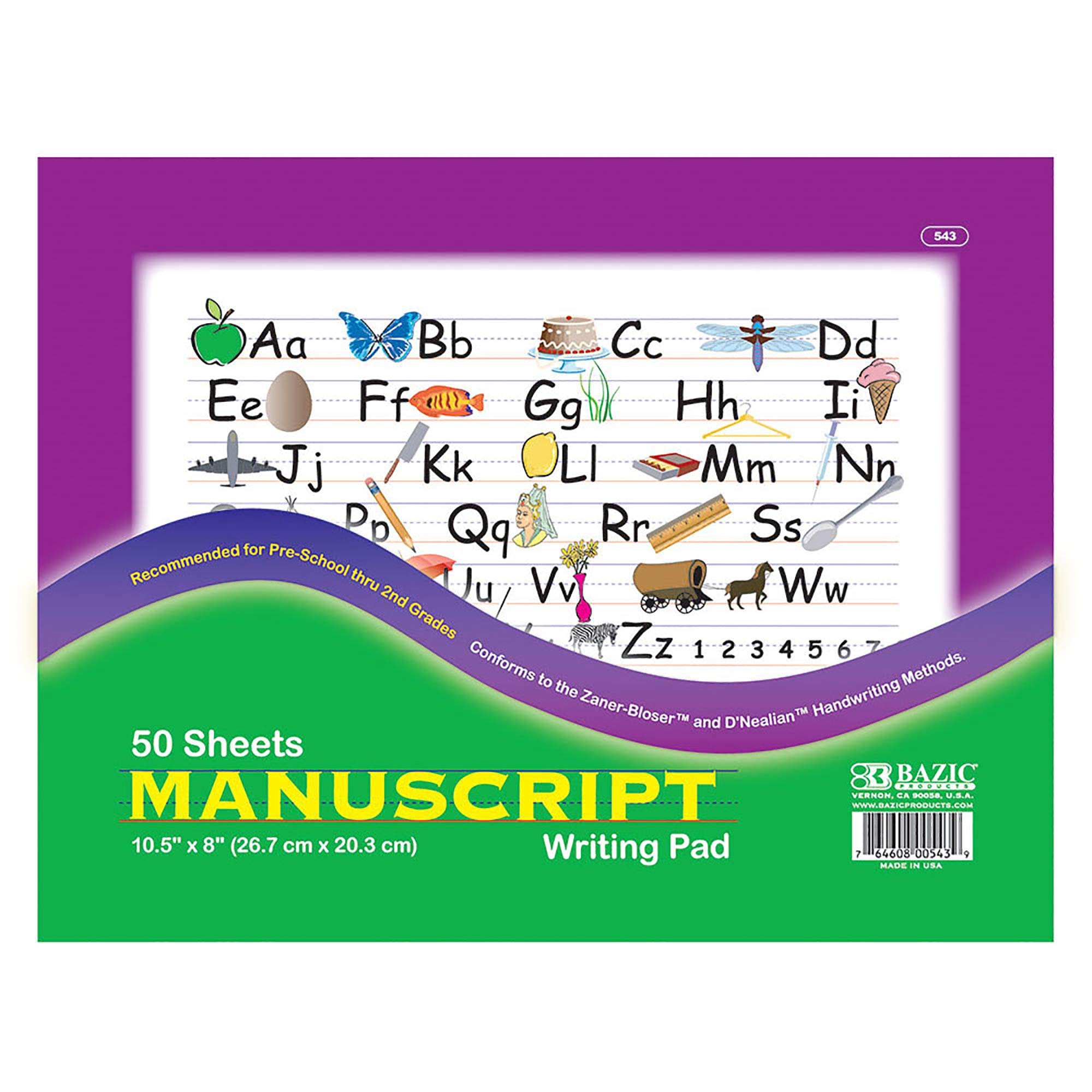 BAZIC 50 Ct. 10.5'' X 8'' Manuscript Writing Pad (Case of 48) by B BAZIC PRODUCTS