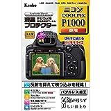 Kenko 液晶保護フィルム 液晶プロテクター Nikon COOLPIX P1000用 KLP-NCPP1000