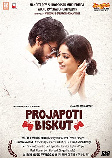 Amazon in: Buy Projapoti Biskut DVD, Blu-ray Online at Best