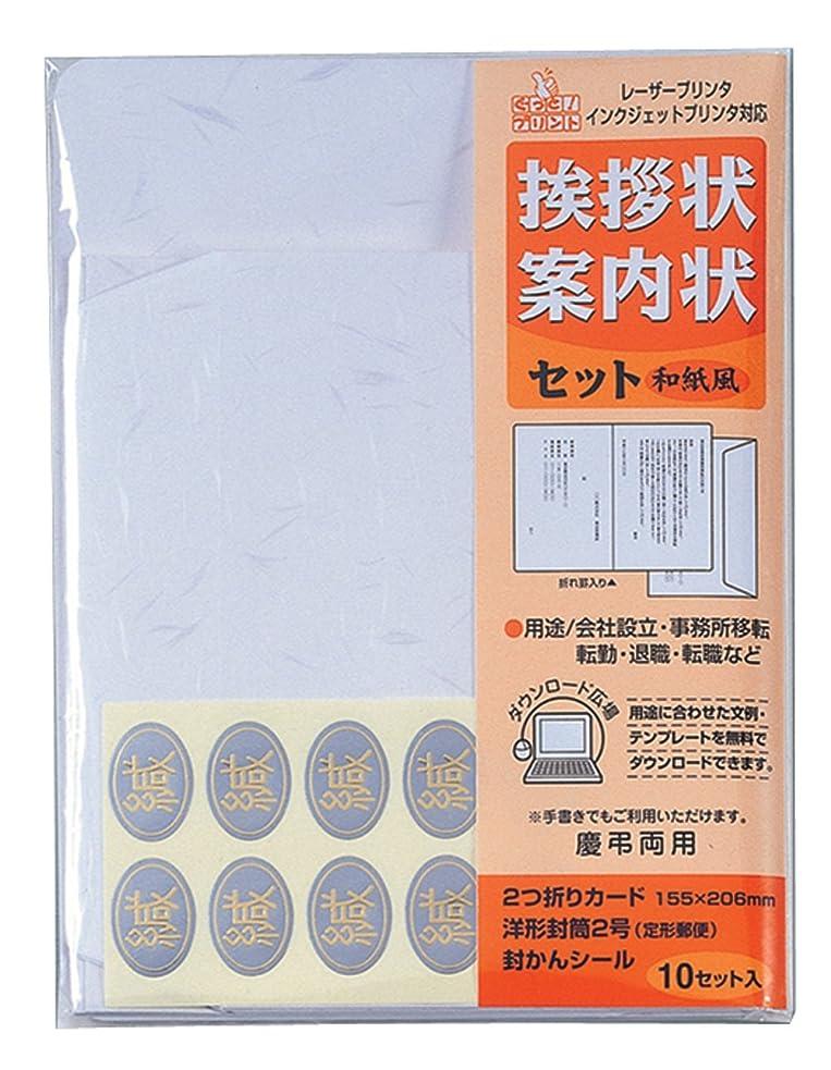 アストロラーベグローブ投資カクケイ 封筒 クラフティ 角形2号 20枚 KT-02S