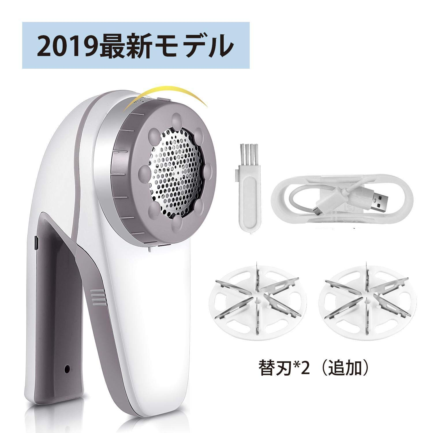 Fanxis Professional USB Rechargeable Fabric Shaver and Lint Remover with 3-Adjustable Shave Height for Your Clothes, Sofa, Sheets, Curtain, 1 Extra Replaceable Shave Blade Included