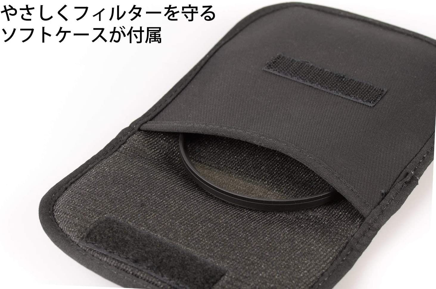 Kenko Lens Filter MC Protector Professional 112mm Lens Protection for 010,754