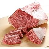 【Amazon.co.jp限定】 特選松阪牛専門店やまと A5等級 黒毛和牛 イチボ ステーキ 100g 4枚