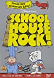 Schoolhouse Rock: Best of [DVD] [Import]